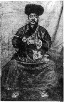 Modern Descendant of Jenghiz Khan